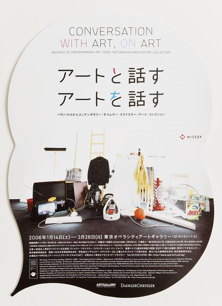 conversation with art, on art