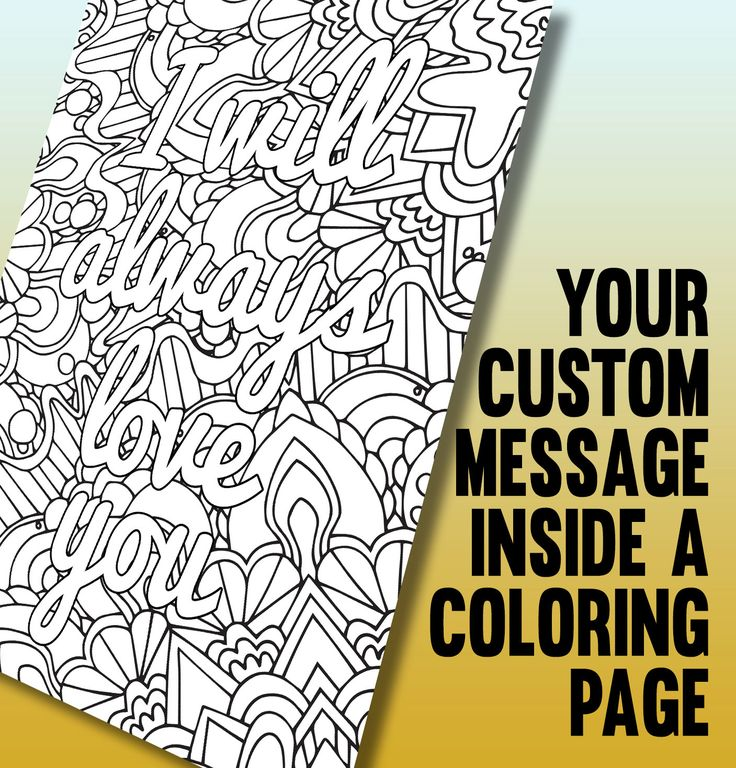 custom coloring page from your message - Custom Coloring Book