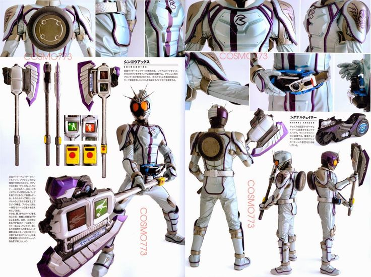 Detail Of Heroes: Kamen Rider Drive Type Dead Heat, Type Formula & Kamen Rider Chaser - JEFusion