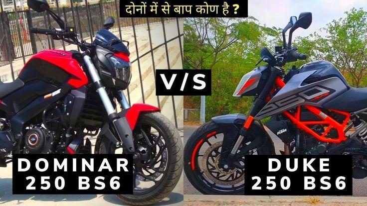 Bajaj Dominar 250 Bs6 Vs KTM Duke 250 Bs6 Full Comparison
