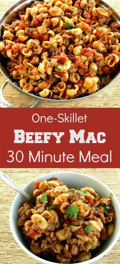 American Goulash is sometimes also called American Chop Suey or Beefy Mac. This one skillet meal is ready in 30 minutes or less. | KitchenDreaming.com |