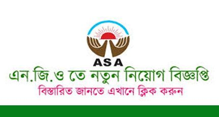 ASA NGO jobs Circular May 2018 - BD JOBS KING Ngo jobs is ...