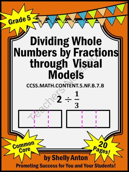 common core math dividing fractions worksheets divide fractions with whole numbers 3 4th 6th. Black Bedroom Furniture Sets. Home Design Ideas