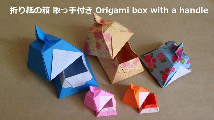 Pin by tetenka on paper boxes vases envelopes bags pinterest pin by tetenka on paper boxes vases envelopes bags pinterest origami envelope envelopes and origami sciox Gallery