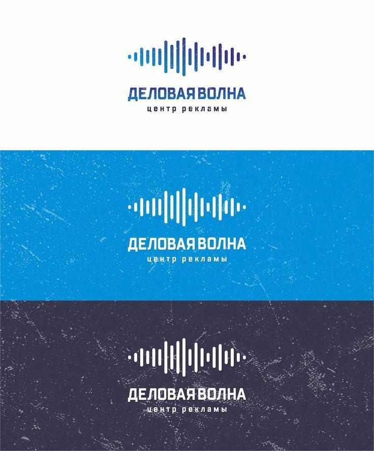 Логотип центра рекламы нашего любимого города) Волна на самом деле деловая - 8 радиостанций вещает#logo #lampa #туймазы