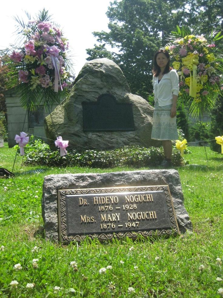 May 21 2012 84th Anniversary of Dr. Hideyo Noguchi (November 9, 1876 – May 21, 1928)