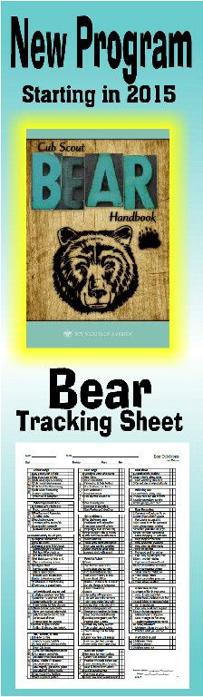 Need a way to track BEAR requirements for the NEW Cub Scout Program? This is a great free PRINTABLE Tracking sheet for Organizing. This site has other tracking sheets and a lot of great Cub Scout Ideas compliments of Akelas Council Cub Scout Leader Training. Utah National Parks Council has planned this exciting 4 1/2 day Cub Scout Leader Training that covers lots of Cub Scout Info and Webelos Outdoor Experience, and much more. For more info go to AkelasCouncil.com