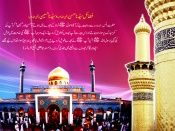 Best Picture Muharram Wallpaper