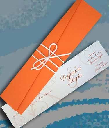 """Μακρόστενο προσκλητήριο γάμου κατασκευασμένο από πορτοκαλί γκοφρέ χαρτί. Tο κείμενο είναι τυπωμένο σε εσωτερική κάρτα από αβόριο χαρτί. Εξωτερική διακόσμηση με σατέν κορδονάκι σε αβόριο (ιβουάρ) χρώμα, τριπλό """"πέρασμα"""" και δεμένο φιόγκο. http://www.prosklitirio-eshop.gr/?284,gr_celestial-243011"""