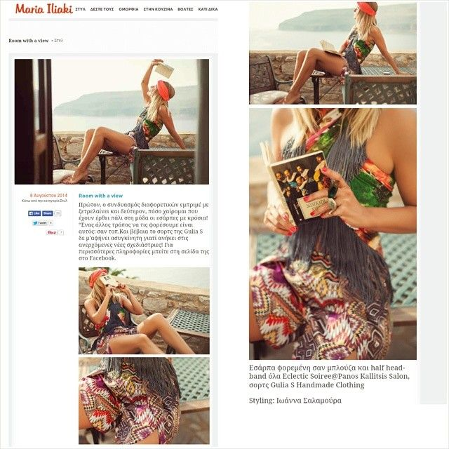 """The entire photoshoot """"room with a view"""" feat. the Giulia S tulip shorts in aztec print ➡mariailiaki.gr  #giuliashandmadeclothing#handmadeingreece#tulipshorts#aztecprint#ss14#mariailiaki#limenivillage"""