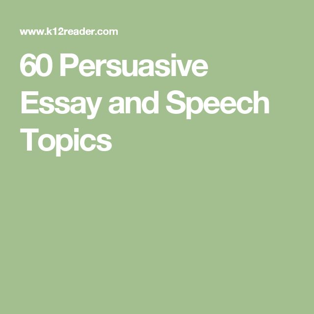 antigone persuasive essay prompts Below you will find five outstanding thesis statements for antigone by sophocles  that can be used as essay starters or paper topics all five incorporate at least.