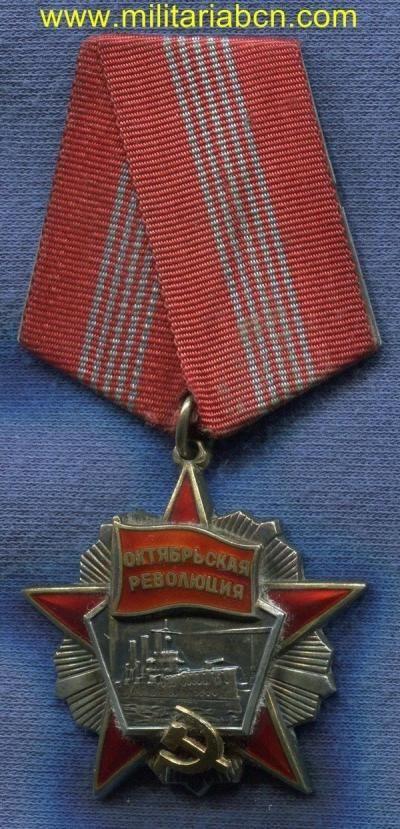 URSS. UNION SOVIETICA. ORDEN DE LA REVOLUCIÓN DE OCTUBRE. Nº 20830. VARIACIÓN 1 CON 4 RIBETES.URSS. UNION SOVIETICA. ORDEN DE LA REVOLUCIÓN DE OCTUBRE. Nº 21814. VARIACIÓN 1 CON 4 RIBETES.