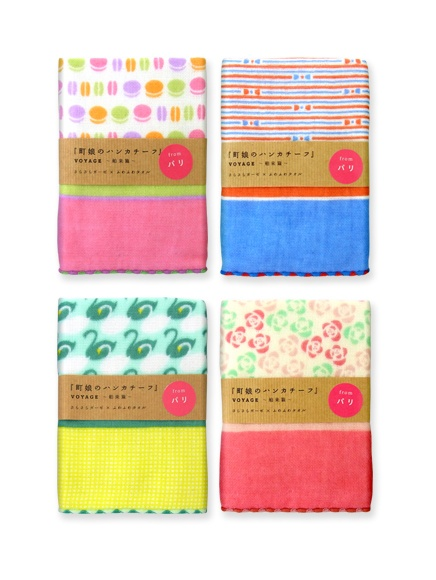 machimusume no handkerchief / voyage / Paris / FROM GRAPHIC