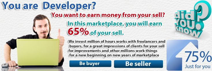 With us from your first sale you will earn 65% of the sell product..