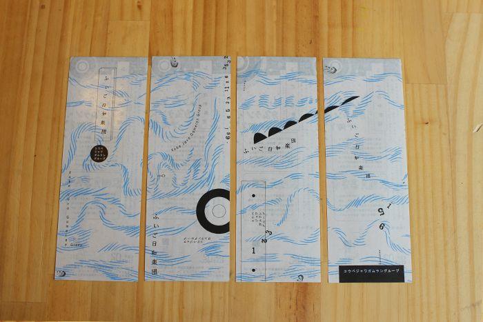 札幌のシェアアトリエ「paddle」で出会った、素敵なガラス作品やデザインを生み出す多彩なクリエイター・青池茉由子さん