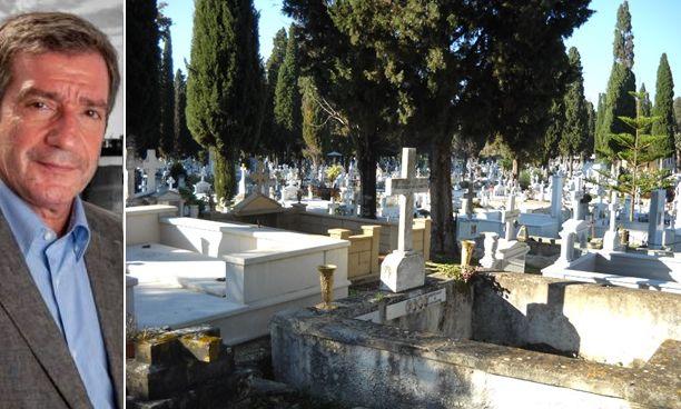 """ΦΟΒΕΡΟ! """"ΛΙΣΤΕΣ ΑΝΑΜΟΝΗΣ"""" και σε Νεκροταφεία της Αθήνας..."""