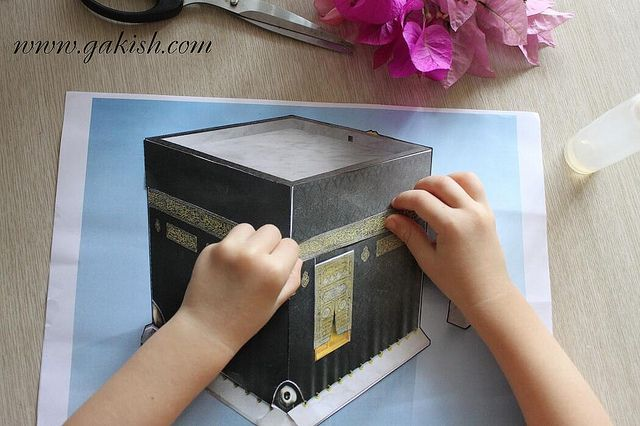 Application for Muslims kids - Kaaba. Download it for free at www.gakish.com     As little as .33 cents a month