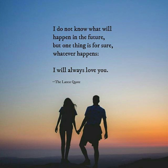 I do not know what will happen in the future but one thing