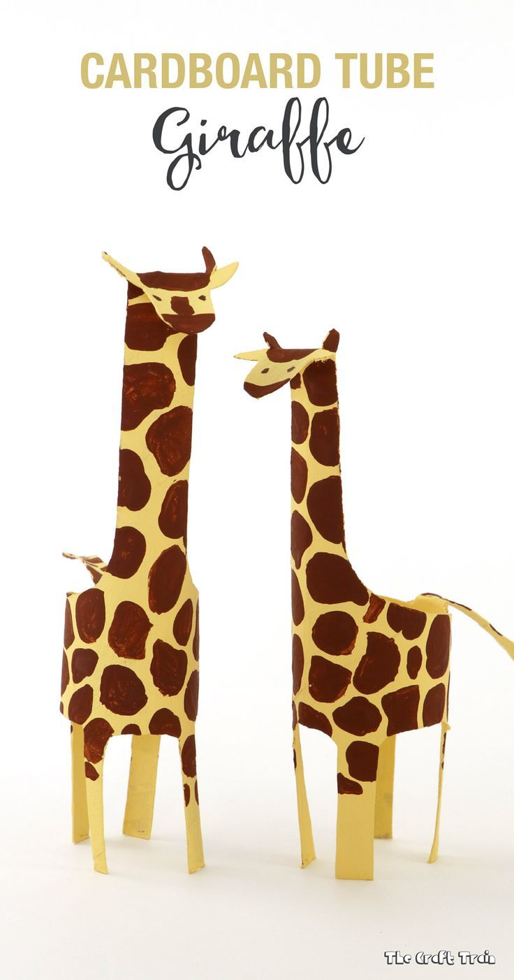 Cardboard tube giraffe - Make a fun and easy cardboard tube giraffe. This uses a simple cut and fold technique and makes a great animal craft for kids.