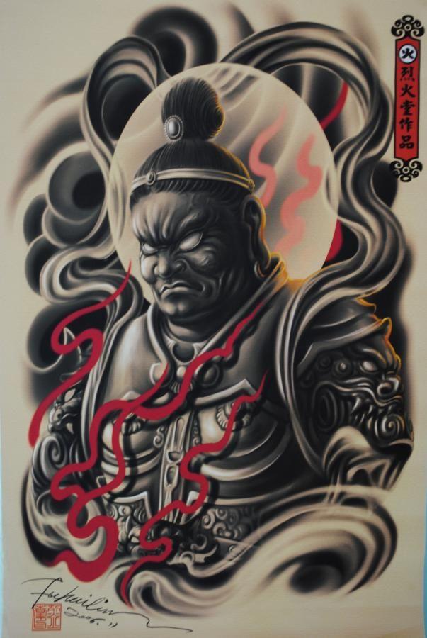 תוצאות חיפוש תמונות ב-Google עבור http://waktattoos.com/large/Warrior_tattoo_5.jpg