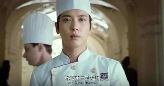 Cook Up A Storm Pelicula Subtitulo Espanol Dramas Gratis Online Doramas Gratis Estrenos En Hd Cnblue Drama Movies Jung Yong Hwa