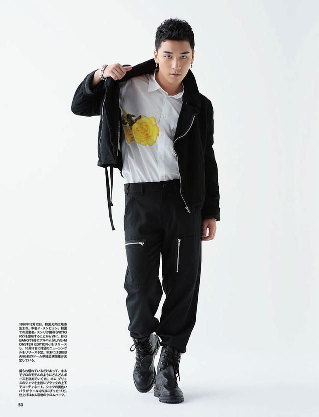 BIG BANG's Seungri poses for Pen+ magazine: