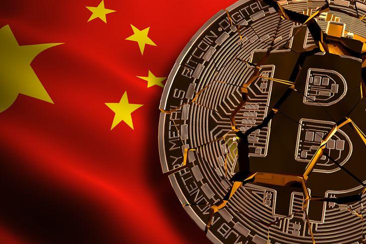 Bitcoin, la Cina vieta il trading alle banche