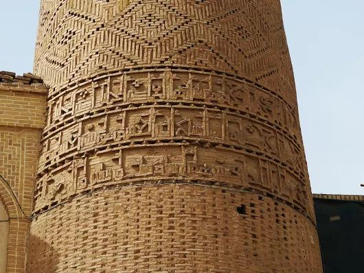 The Grand Inscription: Kufic Inscription on Kashan Jameh Mosque which was completed in 1076 AD during Seljuq period. Kashan, April 2017