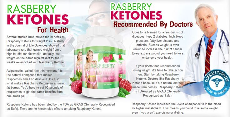 Raspberry Ketones Review, Raspberry Ketones Reviews, Raspberry Ketones Free Trial, Buy Raspberry Ketones, Raspberry Ketones Scam, Raspberry Ketones Trial, Raspberry Ketones does it work, Raspberry Ketones side effects, Where To Buy Raspberry Ketones, Raspberry Ketones ingredients, Raspberry Ketones Does It Really Work?, Raspberry Ketones alert, Raspberry Ketones facts
