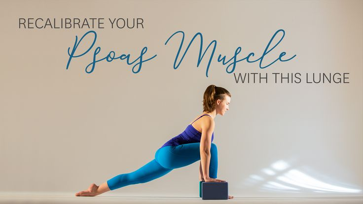 YogAlign! Your lower back will thank you!