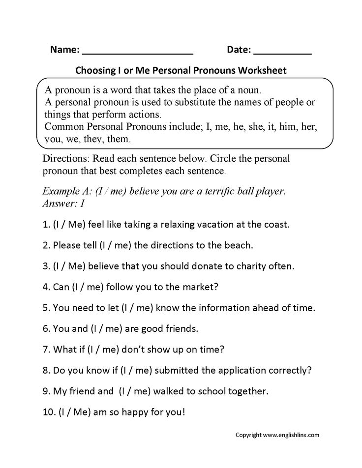 I and Me Personal Pronouns Worksheets Part 1 Beginner
