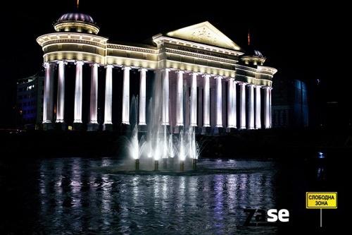 Macedonia's capital