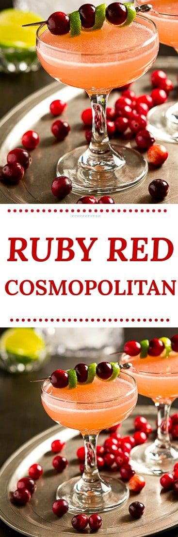 Sweet, tart and not too boozy, this easy vodka Ruby Red Cosmopolitan cocktail recipe is just right for a holiday or winter party. #cocktails #holidaycocktails #vodka