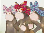 De Bonobo's (Digitaal prentenboek)