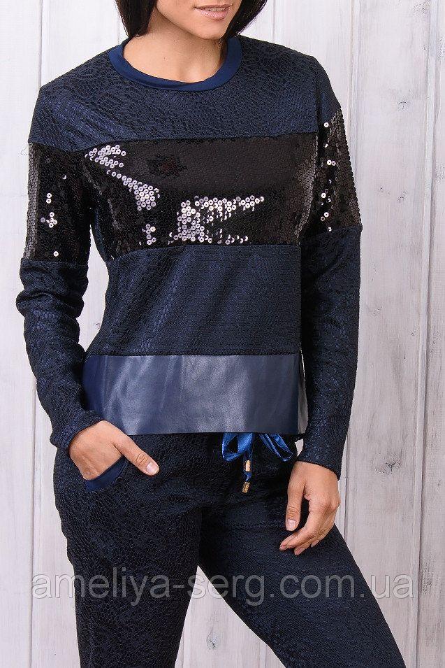 Модные женские Гламурный спортивный костюм женский чёрный с паетками Турция S M L XL для повседневной носки