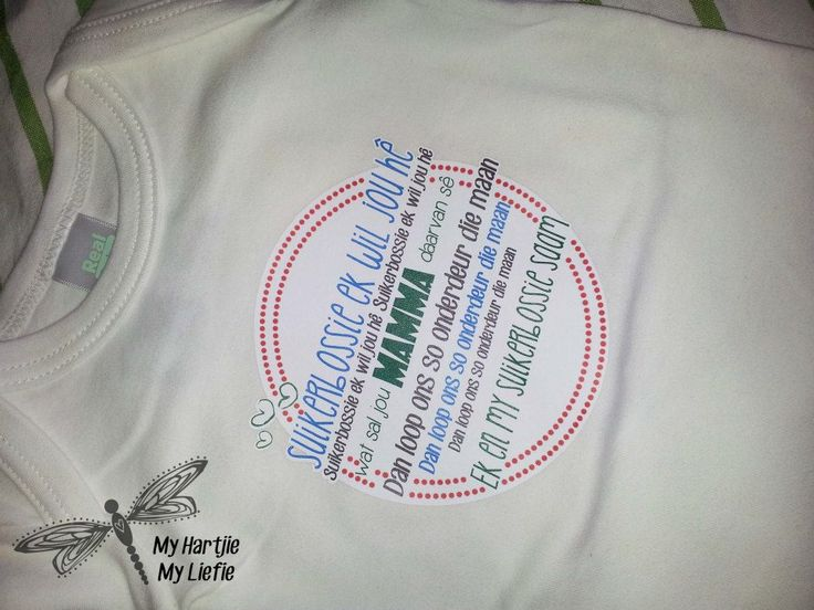 Suikerbossie - boy design  www.myhartjiemyliefie.com