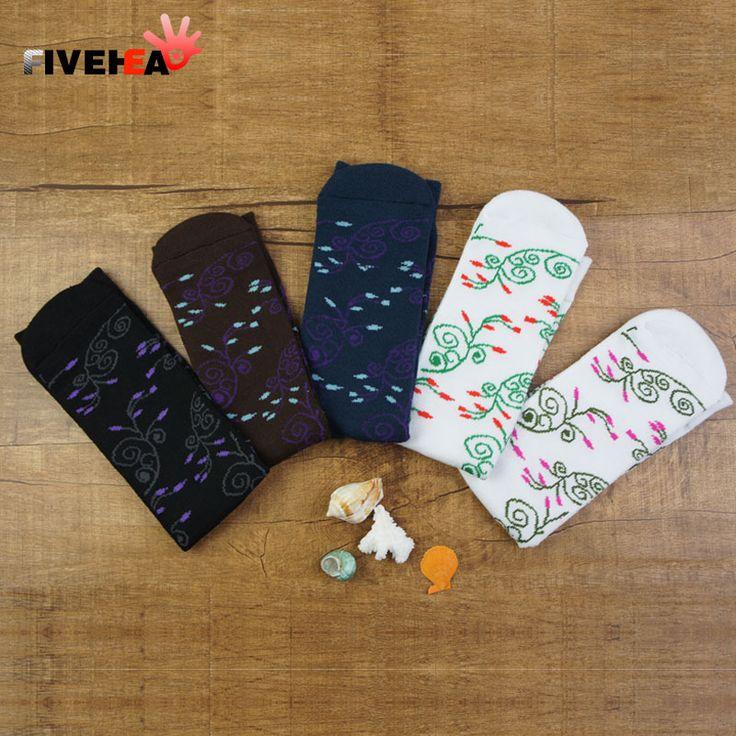 Best Sellers Of Week Printing Patterned Socks Coolmax Brand Men Socks Lots Of Happiness Colorful Men Socks Cheap Socks Wholesale