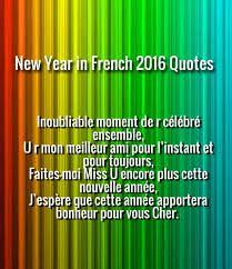 Happy New Year 2016 quotes,messages,sms,wishes,poems in French|Nouvel An 2016 citations en français | Happy New year 2016 quotes messages,New year 2016 HD images for whatsapp fb dp,Happy merry christmas images and HD photos,Happy New year 2016 wishes and greetings,new year 2016 party unique ideas,Merry Christmas 2015 best gifts,New year 2016 images USA,UK,India