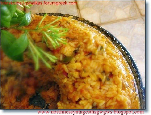 Variant risotto | deliciousrecipesofgogo