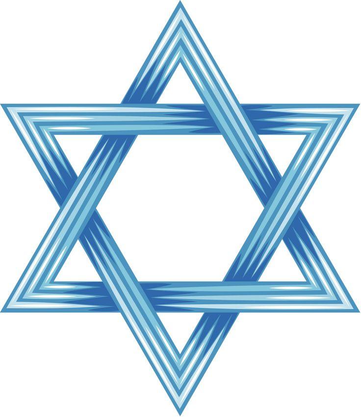 """iStockphoto/Thinkstock  A Estrela de Davi, também conhecida como """"Escudo Supremo de Davi"""", é uma estrela representada por dois triângulos sobrepostos, um com a ponta p"""