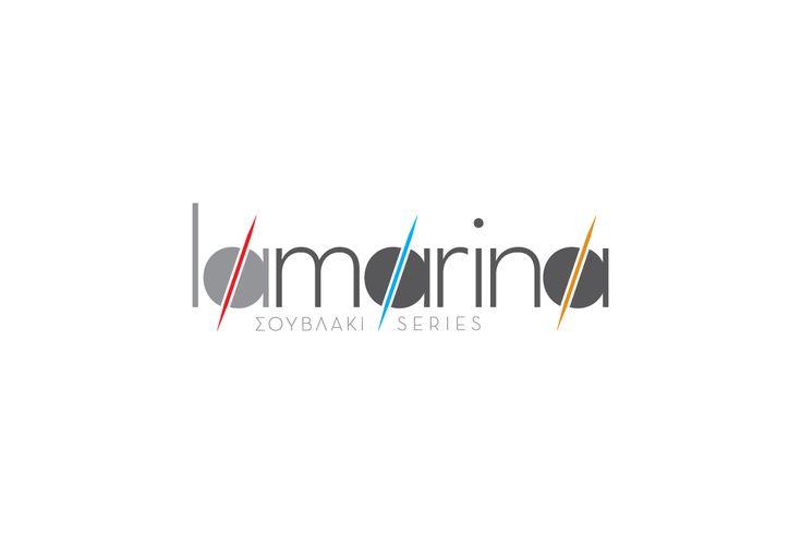 Lamarina |  - Πρόταση 2013 | Graphic Design | Christina Doitsini