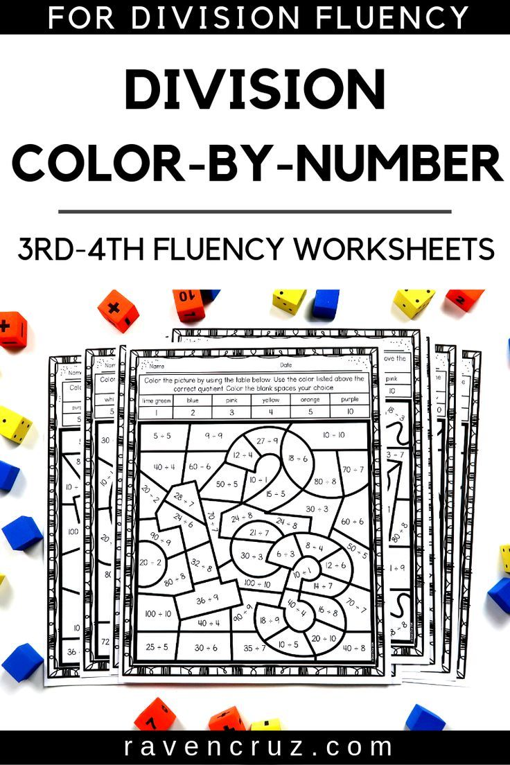 Back To School Math Division Color By Number Math Worksheets Math Division Learning Worksheets [ 1104 x 736 Pixel ]