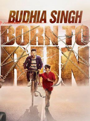 Budhia Singh Born To Run Hindi Movie Online - Manoj Bajpayee and Mayur Patole. Directed by Soumendra Padhi. Music by Sidhant Mathur. 2016 [U] ENGLISH SUBTITLE