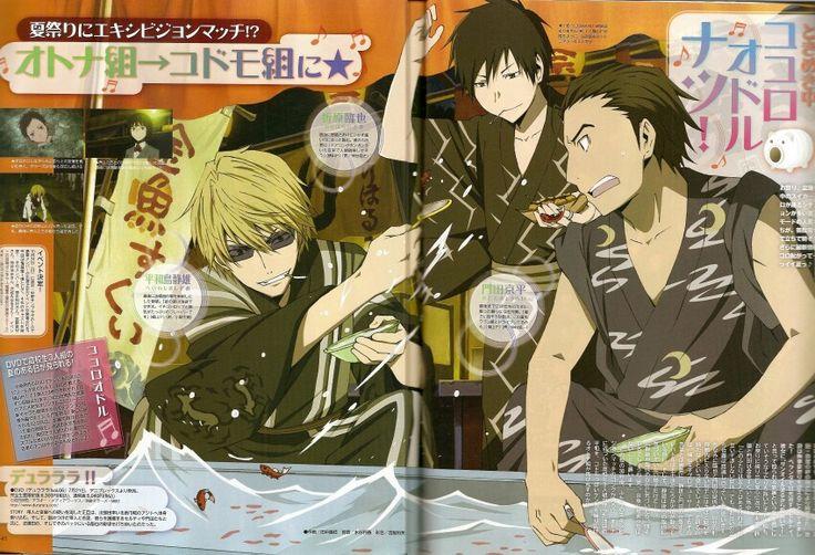 Shizuo, Izaya and Kyohei