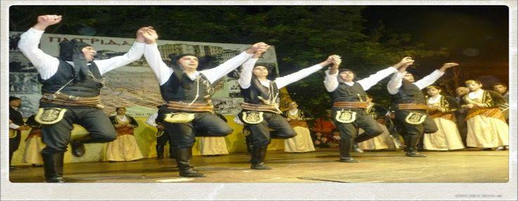 e-Pontos.gr: Θα πλημμυρίσει Ποντιακή και χορευτική μουσική σήμε...