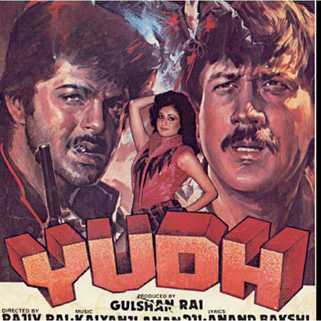Bollywood classic posters