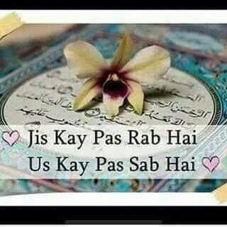 ♥♥jis ke pas RAB hai uske pas sab hai ♥♥
