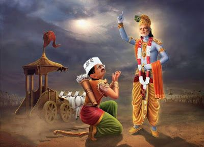 Bhagavad Gita, Narendra Modi & Arvind Kejriwal Funny