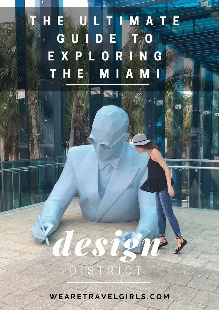 A GUIDE TO EXPLORING MIAMI'S DESIGN DISTRICT: Miami has so much more to offer travelers than just SOBE and Wynwood. For example, how about exploring the beautiful and ever so artsy Miami Design District! In this article I share some history and tips for exploring Miami's Design District. By Andele Crowther for http://WeAreTravelGirls.com