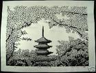 Cherry blossoms of Ninna-ji Temple